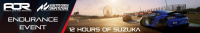 12_hours_of_Suzuka_Banner_v1.png